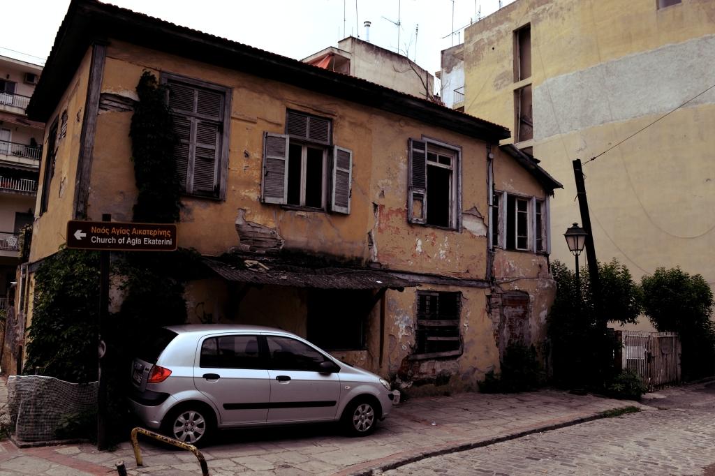 greekhouse